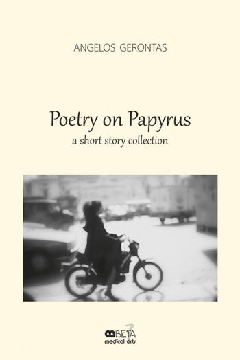 POETRY ON PAPYRUS-a short story collection